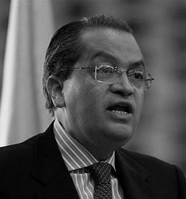 Elegido Fernando Carrillo como nuevo Procurador General de la Nación