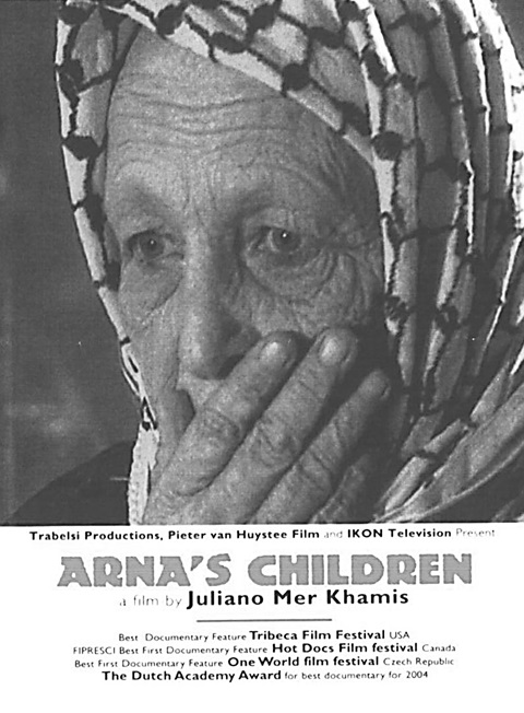 Hacer cine en Palestina (y no morir en el intento)