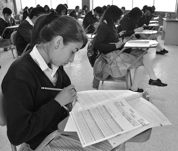 """Abierto programa de becas para el ingreso a la universidad """"Cuatro por una Opción de Vida"""""""