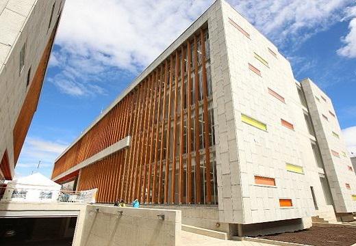 Peñalosa inaugura sede de la Universidad Distrital en Bosa