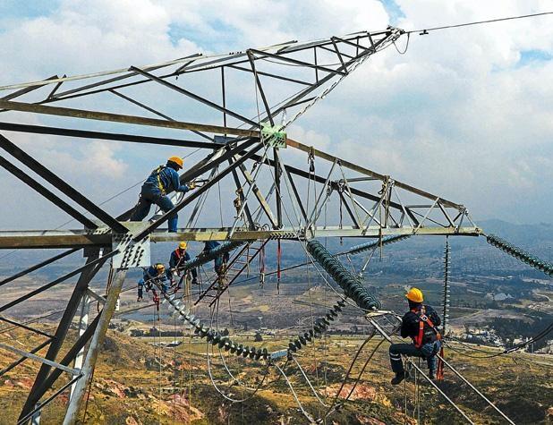 El Grupo Energía de Bogotá ha trascendido fronteras