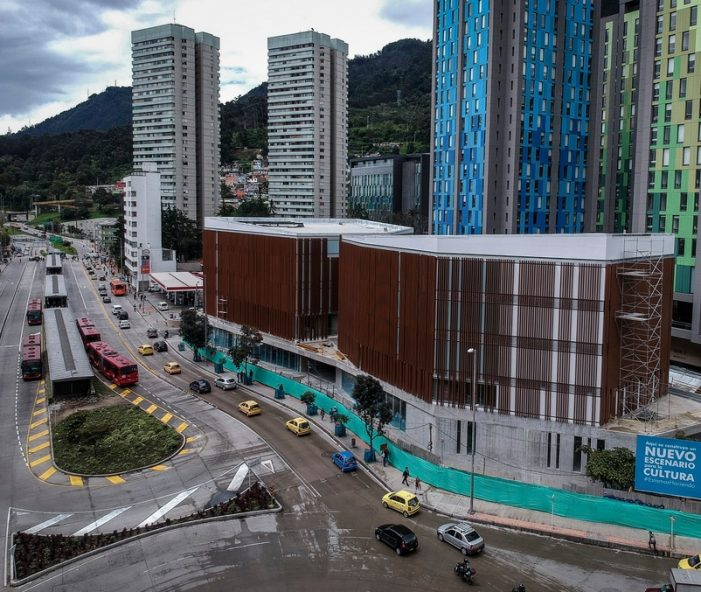 Cinemateca de Bogotá: ¡puertas abiertas al arte audiovisual!